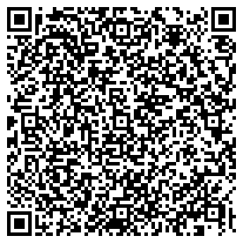 QR-код с контактной информацией организации АЛЬФА НОБЕЛЬ ТОО