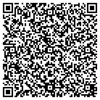 QR-код с контактной информацией организации Помогатор, ТОО