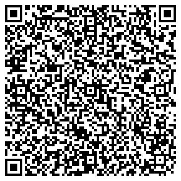 QR-код с контактной информацией организации Подольский С.В., ИП