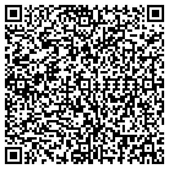 QR-код с контактной информацией организации Алтын-КО, ТОО