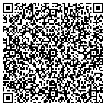QR-код с контактной информацией организации Контракор, ТОО
