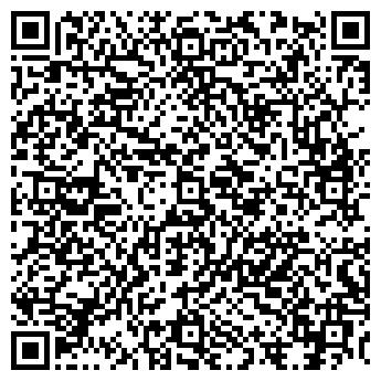 QR-код с контактной информацией организации Шыгыс-2010, ТОО