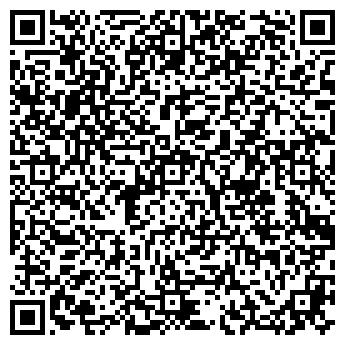 QR-код с контактной информацией организации S&W (эс вэ), ТОО
