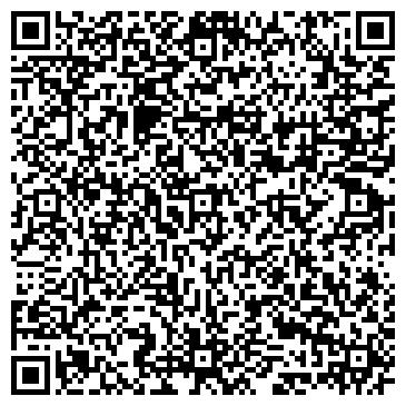 QR-код с контактной информацией организации ТОО Геостройизыскания