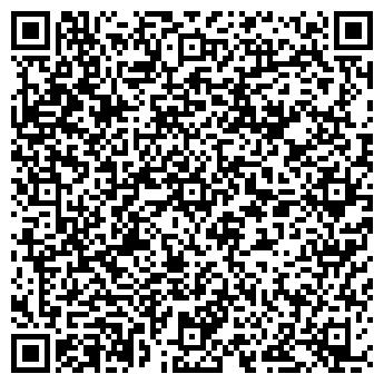 QR-код с контактной информацией организации Кпд-Ндт (Kpd-Ndt), ТОО