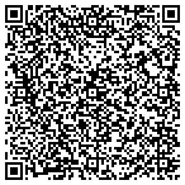 QR-код с контактной информацией организации Ser-Vis Stoy (Сер-Вис Стой), ТОО