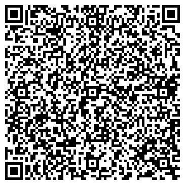 QR-код с контактной информацией организации ТОО Аргус-Атырау