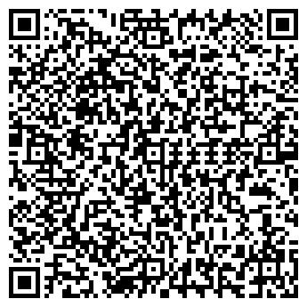 QR-код с контактной информацией организации Maxxis-Astana