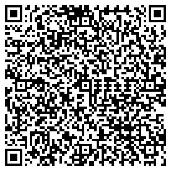 QR-код с контактной информацией организации ТЕРРАМИКС
