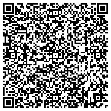 """QR-код с контактной информацией организации ТОО """"Казбизнесснаб СК"""""""