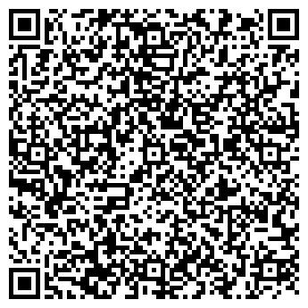 QR-код с контактной информацией организации Общество с ограниченной ответственностью ТОО «ЮКСУ»