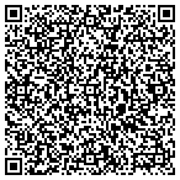 QR-код с контактной информацией организации Сплав комплект, ТОО