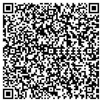 QR-код с контактной информацией организации PRO100DOM