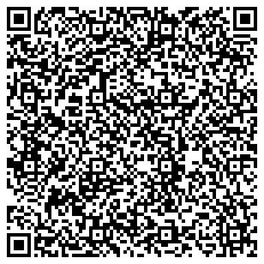 QR-код с контактной информацией организации C-Industries (С-Индастриас), ТОО