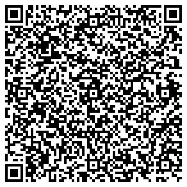 QR-код с контактной информацией организации Беленко Виталий Евгениевич (обучение)
