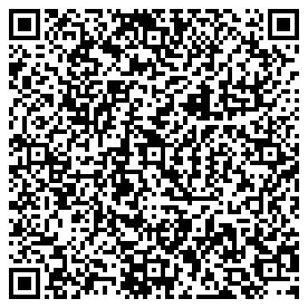 QR-код с контактной информацией организации WINTECH Украина