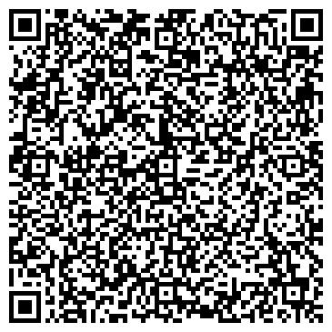 """QR-код с контактной информацией организации ООО """"Совтех"""""""