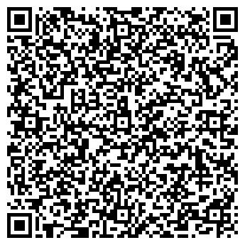 QR-код с контактной информацией организации Фирменная косметика