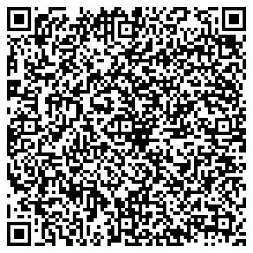 """QR-код с контактной информацией организации Интернет-магазин """"Прогресс"""""""
