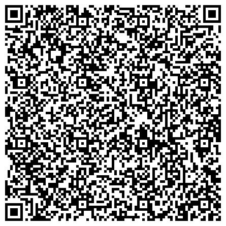 """QR-код с контактной информацией организации """"EL-MIRA"""" оптовый интернет-магазин женской одежды"""