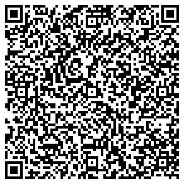 QR-код с контактной информацией организации МОБИЛЬНАЯ ВЫЕЗДНАЯ КОМПЬЮТЕРНАЯ ПОМОЩЬ