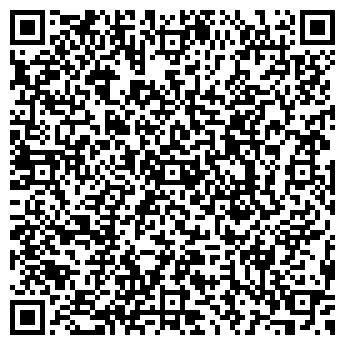 """QR-код с контактной информацией организации ООО """"Пик сервис люкс"""""""