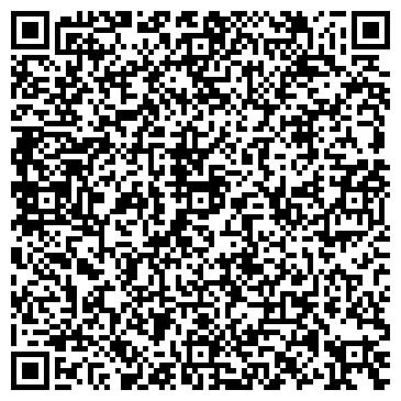 QR-код с контактной информацией организации ООО Кама Украина