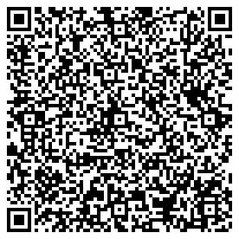 """QR-код с контактной информацией организации ООО """"Лидаэлит"""""""