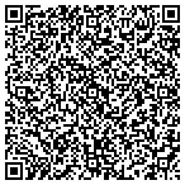 """QR-код с контактной информацией организации интернет-магазин """"Saleparfum"""""""