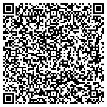 QR-код с контактной информацией организации ПАО «Конвейер»