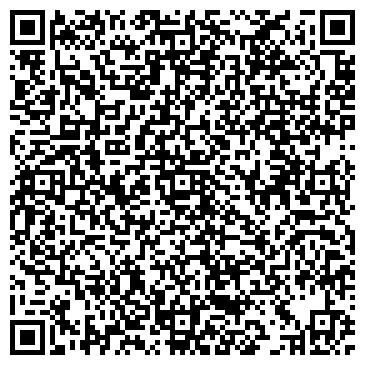 """QR-код с контактной информацией организации Магазин """"Шеф Монтаж"""""""
