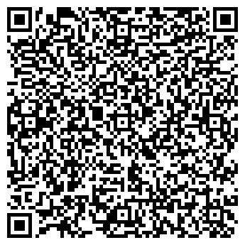 QR-код с контактной информацией организации ТОО TRI-LINE