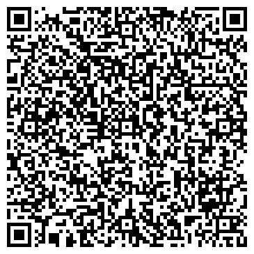 """QR-код с контактной информацией организации Общество с ограниченной ответственностью OOO """"Калибр Трейд"""""""