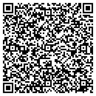 QR-код с контактной информацией организации Formidable