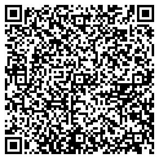 QR-код с контактной информацией организации UAsemena
