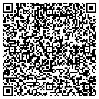 QR-код с контактной информацией организации ЧП Ященко