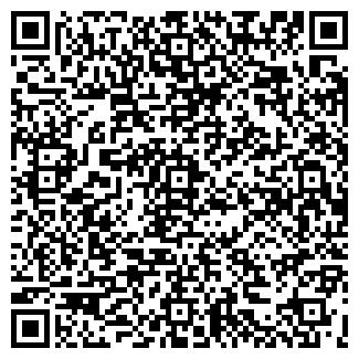 QR-код с контактной информацией организации PROLIX