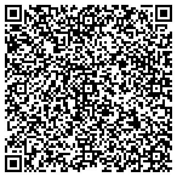 """QR-код с контактной информацией организации интернет-магазин """"Модная семья"""""""
