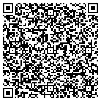 """QR-код с контактной информацией организации ТОО """"MARKON Group"""""""