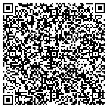 QR-код с контактной информацией организации Интернет-магазин «Happy baby»