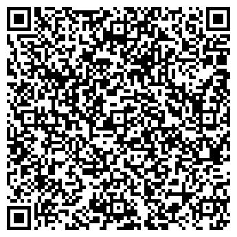 QR-код с контактной информацией организации omegas