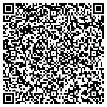 """QR-код с контактной информацией организации Компания """"Спектрум"""""""