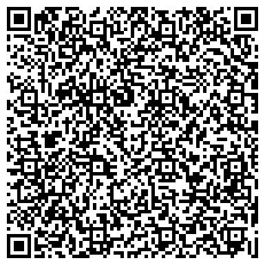 QR-код с контактной информацией организации ооо《ASHINE》