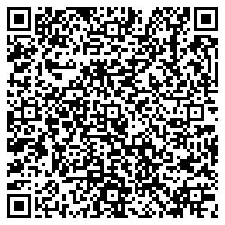 """QR-код с контактной информацией организации ООО """"Снабторг"""""""