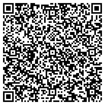 """QR-код с контактной информацией организации Интернет-магазин """"Lavita"""""""