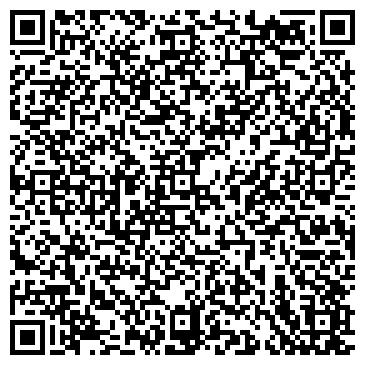 QR-код с контактной информацией организации Другая интернет-магазин «Кашалот».