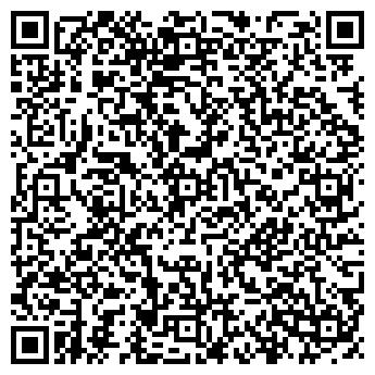 QR-код с контактной информацией организации ФОП Лагута