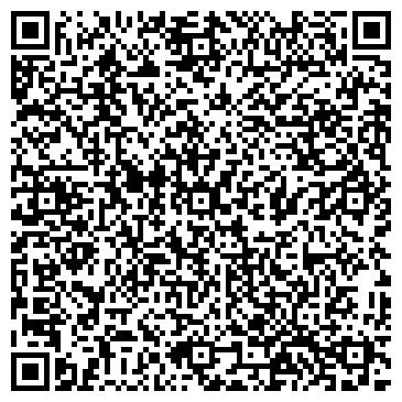 QR-код с контактной информацией организации «Аква Декор»