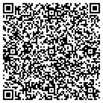 QR-код с контактной информацией организации Look and buy