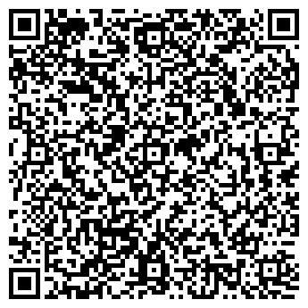 QR-код с контактной информацией организации ИП Шакиров